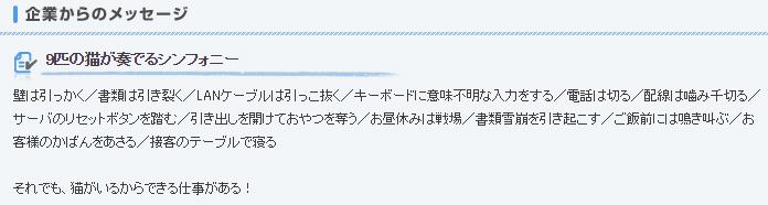 l_taro_150106neko02